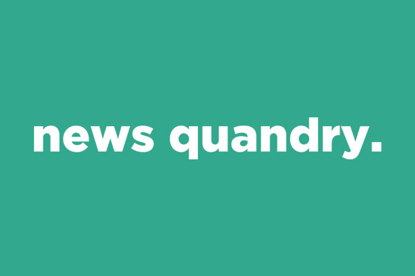 news-quandry